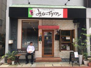 福岡の起業家 西山さん
