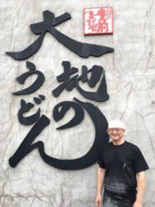 福岡の起業家 福島さん