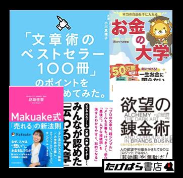 2021年 おすすめ 新刊